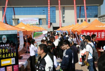 河南大学民生学院荆州职业技术学院2017届毕业生双选会举行